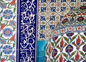 Arabeske in einer Moschee